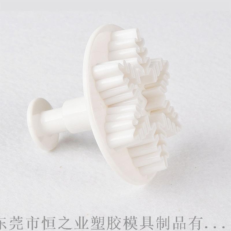 小巧便携式无线l路由器塑胶外壳