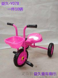小型三轮车Y078