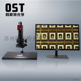 苏锡常厂家直销数码电子放大镜OST-FA200