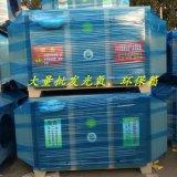 喷漆房废气处理设备 等离子光氧催化 环保检测达标