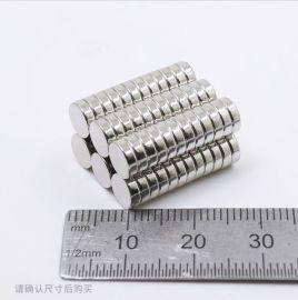 蒙兴隆供应φ6x2mm高强力小磁铁