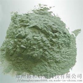 厂家直销抛光用超细绿碳化硅微粉W40