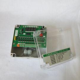 KYM-LC-10A脉冲控制仪脉冲控制器  控制仪