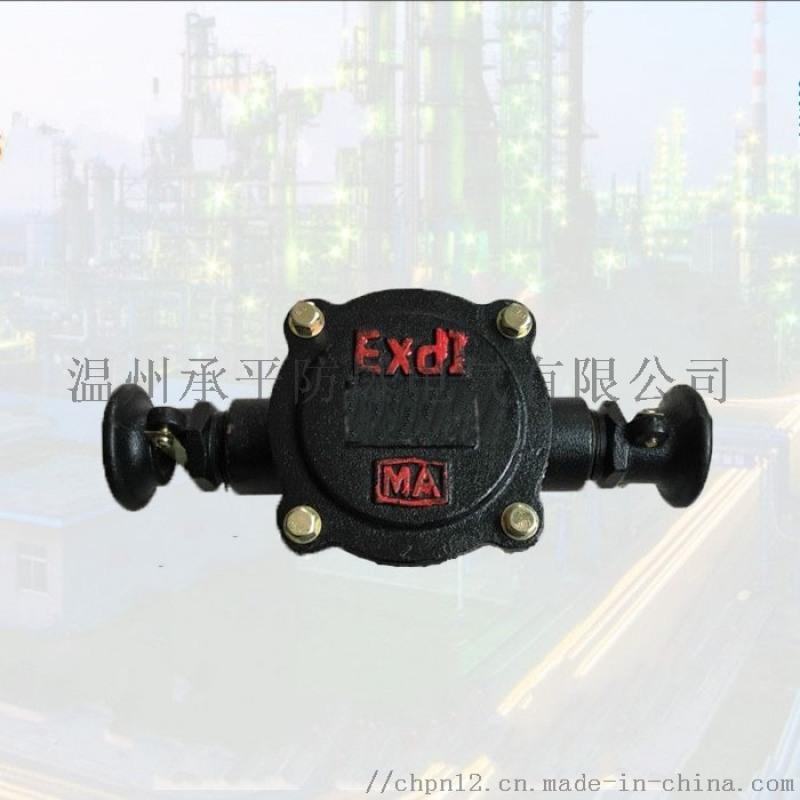 使用BHD2-25A/2T矿用隔爆电缆接线盒