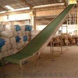 二手皮帶輸送機製作批量加工 集裝箱裝貨用皮帶機