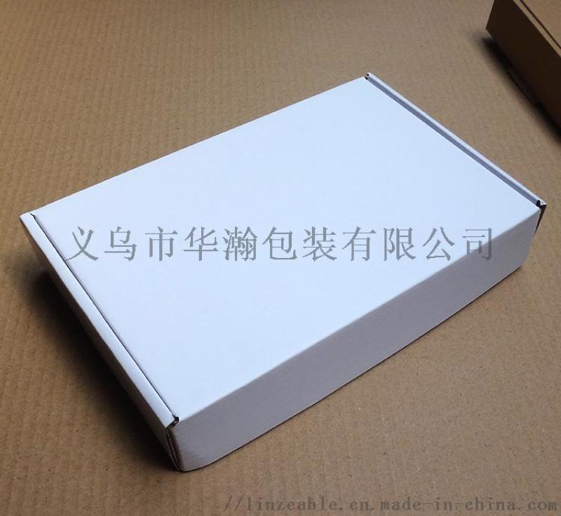 瓦楞紙飛機盒 飛機盒定製 快遞盒廠家 瓦楞紙盒