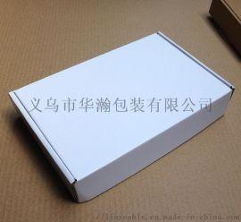 瓦楞纸飞机盒 飞机盒定制 快递盒厂家 瓦楞纸盒