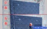 益冷ELN方形不锈钢闭式逆流冷却塔填料