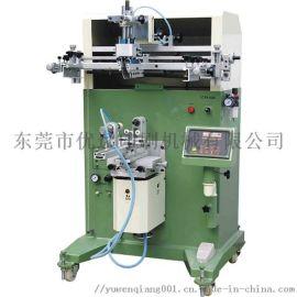纸碗纸杯丝印机牛皮纸丝印机包装袋塑料袋丝网印刷机