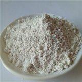 湖北沉澱硫酸鋇 造紙材料用沉澱硫酸鋇