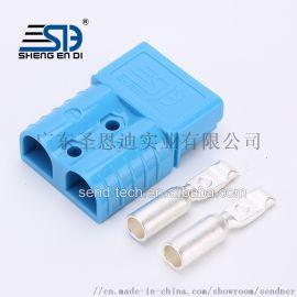 120A电力连接器大电流插头双极插座