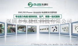 南京贴片电感厂家CLH1005T-15NJ-S-N原装CHILISIN现货