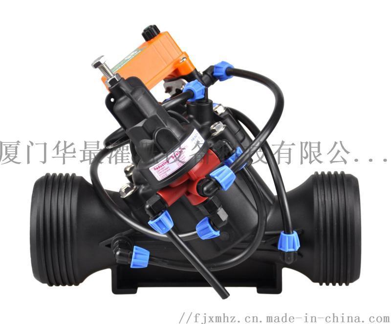 農業灌溉3寸脈衝/交流電磁減壓閥 灌溉控制閥