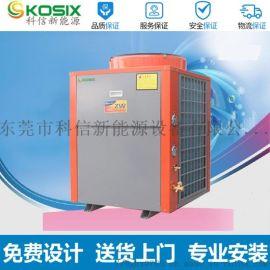 梧州空气能热水器厂家批发5匹