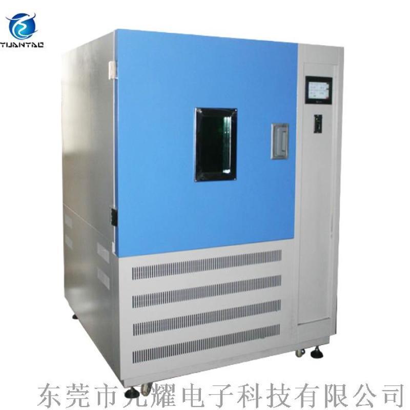 800L氙灯老化 北京氙灯老化 台式氙灯老化试验箱