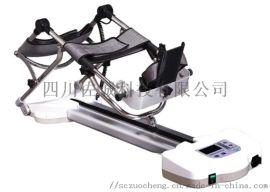 YTK-F型下肢关节康复器CPM恢复器