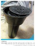 天津钢制有水封地漏发货及时 DN100铸铁地漏