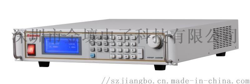 可編程直流恆流源KR-03500-SP