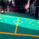 隴南市彈性軟墊拼裝地板甘肅拼裝地板