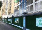西安全自动围挡喷淋系统 延安厂房煤矿喷淋降尘设备
