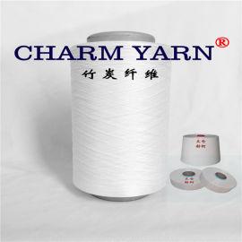 锦纶竹碳丝、竹碳纱线、负离子、远红外、健康纤维