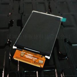 3.5寸37PIN IPS液晶显示屏