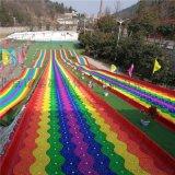 度假村大型七彩滑道景区彩虹滑道设施