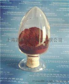 供应纳米氧化铁粉**保证