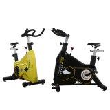 思派商用動感單車健身車室內靜音健身器材家用腳踏車