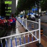 馬路中間隔離護欄,道路防撞欄杆,藍白市政防護欄