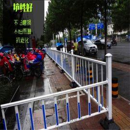 马路中间隔离护栏,道路防撞栏杆,蓝白市政防护栏