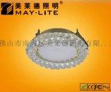 LED天花燈,GX53鐵質可替換光源天花燈系JJL-5304-1