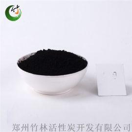 木質粉末活性炭,有機溶劑木質粉末活性炭,木質粉末活性炭價格