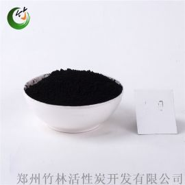 木质粉末活性炭,有机溶剂木质粉末活性炭,木质粉末活性炭价格