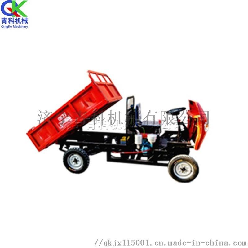 工程小四轮车 柴油自卸小四轮车 狭小楼层沙石四轮车