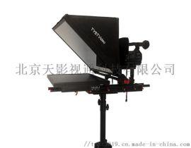 天影视通嵌入式专业级21-24寸提词器内置主机