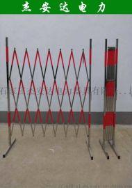 可移动式绝缘伸缩玻璃钢围栏电力施工安全护栏