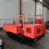 5噸履帶拖拉機 小型履帶運輸車 爬坡虎