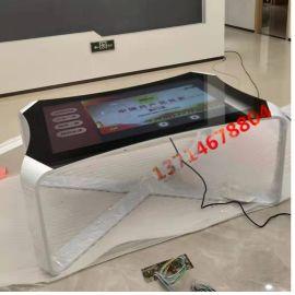 55寸電容觸摸茶几 純平面防水電腦互動觸摸桌