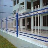蓝白竖杆带尖现货锌钢护栏厂家,现货家庭庭院锌钢护栏