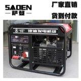四川15kw靜音汽油發電機市場價格