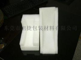 東莞鳳崗白色泡棉護角EPE珍珠棉卷材