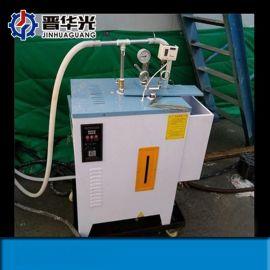 浙江全自动蒸汽发生器电加热蒸汽锅炉**