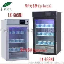绿科制冷智能商用酸奶机 饮品店专用