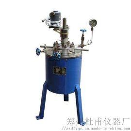 高压不锈钢反应釜 不锈钢反应釜高压釜