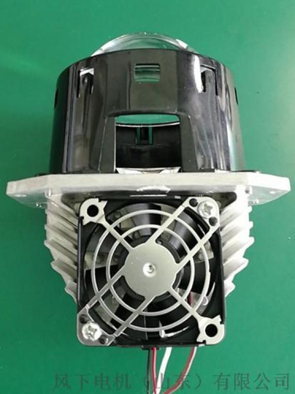 5015 汽車LED大燈耐高溫散熱風扇