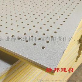穿孔复合吸声板,硅酸钙板复合吸声板