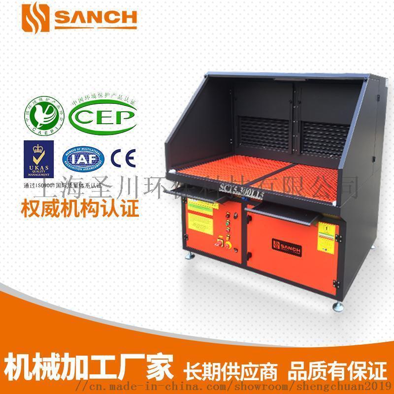 粉尘处理设备厂家直销 打磨除尘工作台可定制加工