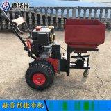 除雪設備-天津塘沽區手推式融雪劑撒佈機