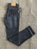 国内一线商务男装品牌七匹狼牛仔裤直筒长裤品牌尾货批发